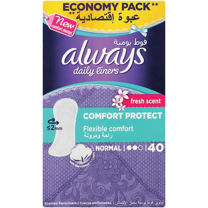 ALWAYS NORMAL PANTY LINERS SCENTED – 40S