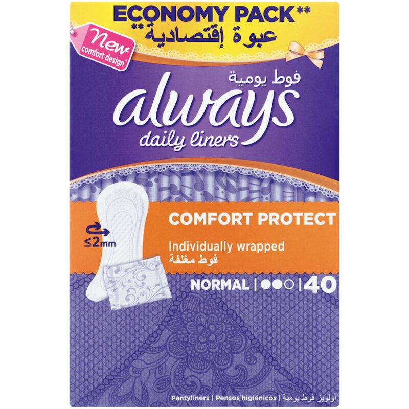 ALWAYS NORMAL PANTY LINERS NORM UNSCENTED FOLD & WRAPPED – 40S